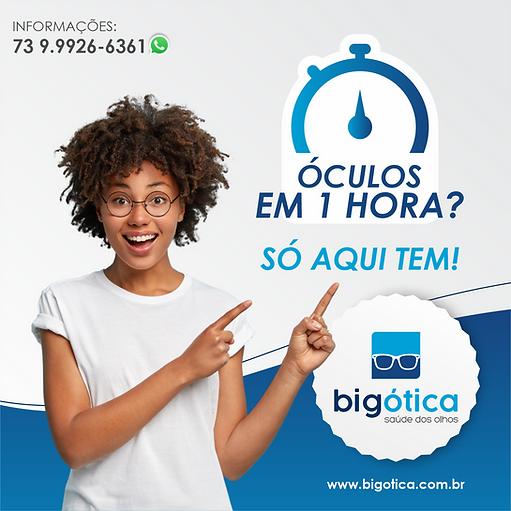BIG_ÓTICA_27_07.png