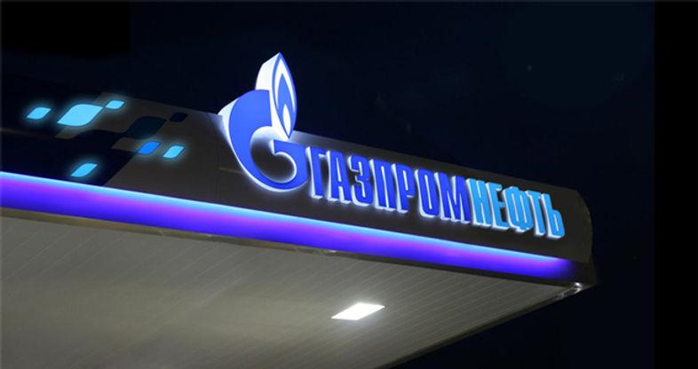 minaletattersfield-gazprom-canopy-illumi