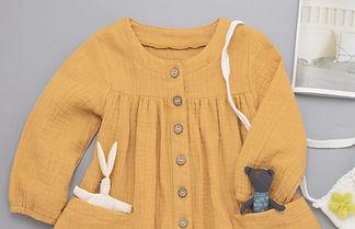 yellow dress_edited_edited.jpg