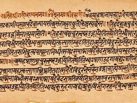 Wisdom of the Upanishads with Swami Sarvapriyananda