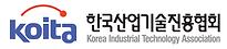 한국산업기술진흥협회.png