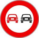 segnali_stradali_23