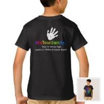 Kid's Shirt | Be Your Own Hero