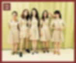 האחיות רוקברי - מופע החלוצות.png