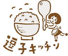 キッチンロゴ.jpg