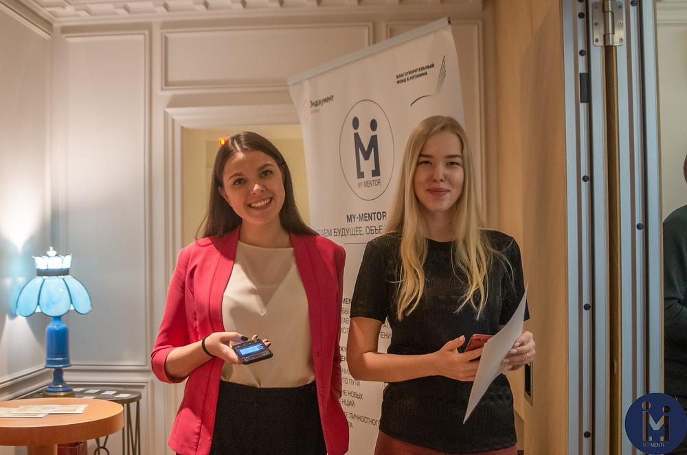 Екатерина Коньшина и Ярослава Качанова, члены команды My Mentor