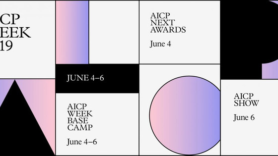 So, what are you doing next week? - AICP Base Camp, NYC