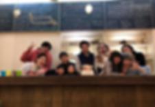 スクリーンショット 2019-01-28 19.47.26.png