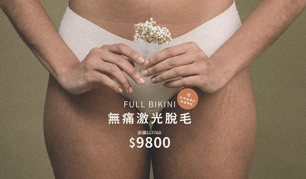 May bikini v2.png