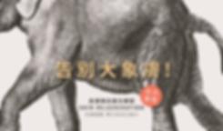 Website_banner_Aug -01.png