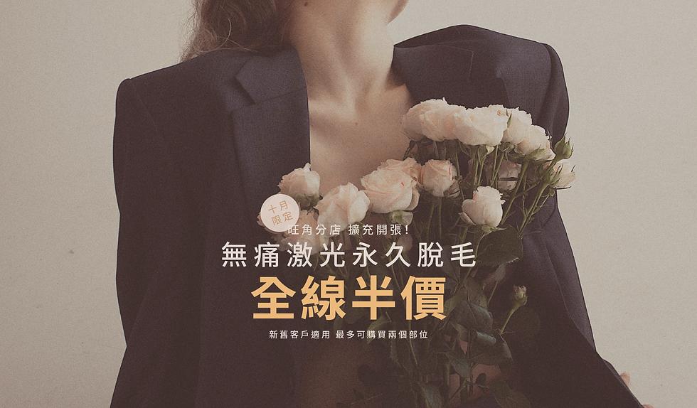 Website banner_Oct-2-02.png