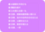 スクリーンショット 2019-09-06 13.51.30.png