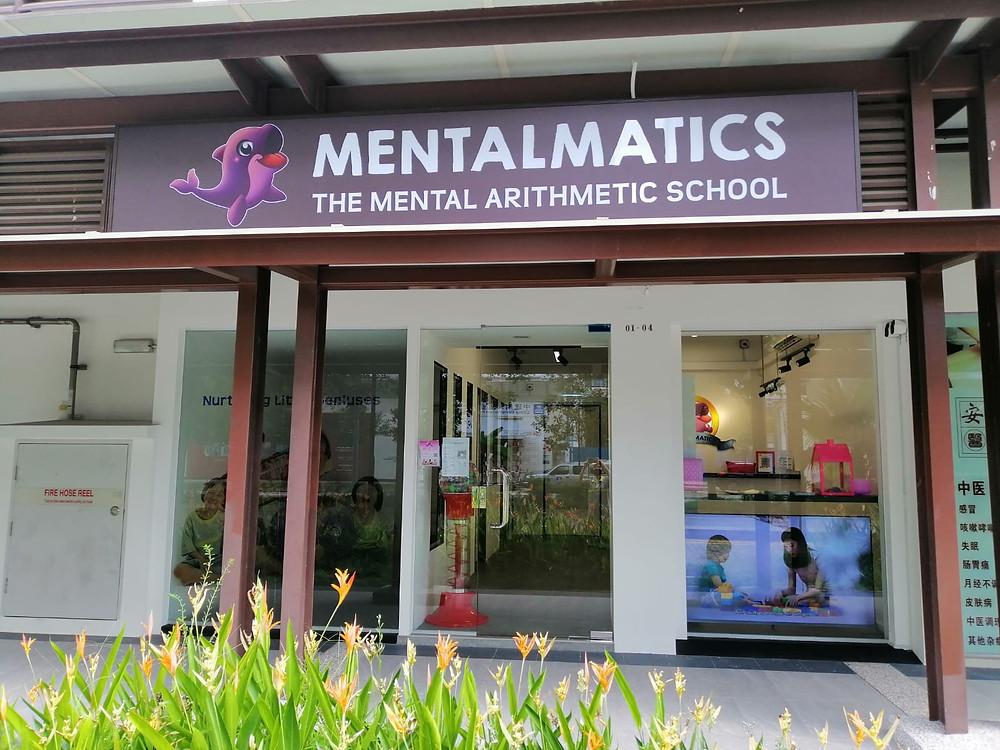 Photo displaying the front view of Mentalmatics Punggol