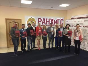 Проект региональной программы Ивановской области - стал лучшим проект ЦФО!