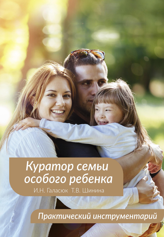 Обложка для сайта