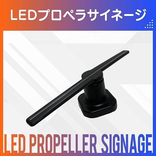 LEDプロペラサイネージ
