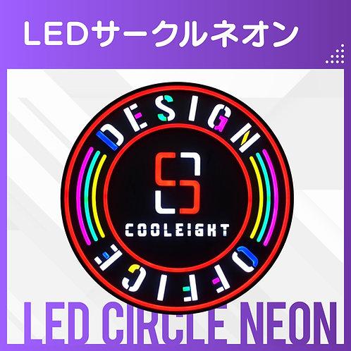 LEDサークルネオン