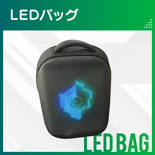 LEDバッグ