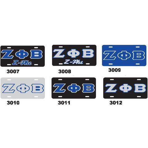 Zeta Phi Beta Car Tags