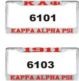 Kappa Alpha Psi Car Frame