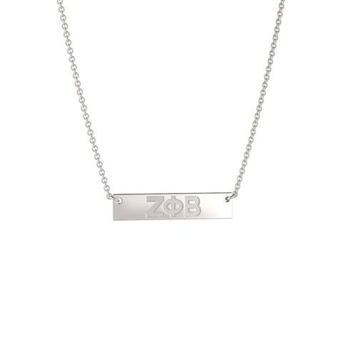 Zeta Phi Beta Greek Letters Bar