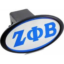 Zeta Phi Beta Hitch Cover