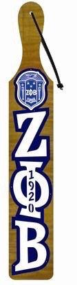 Zeta Phi Beta Wall Paddle