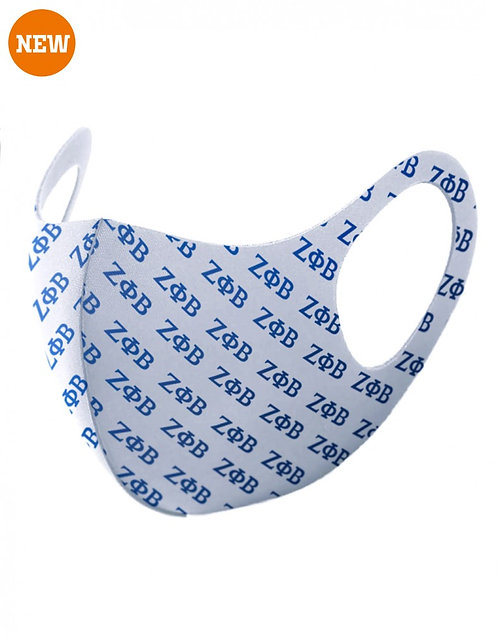 Zeta Phi Beta Summer Mask