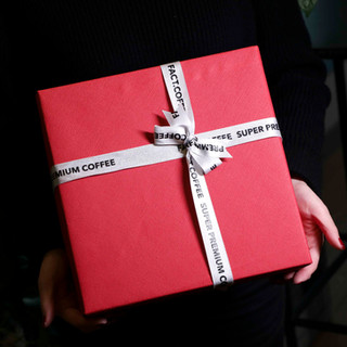 gift box wrapped.jpeg