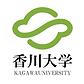 香川大学.png