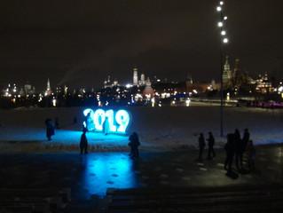 Предновогодняя Москва прекрасна!