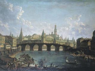 Мосты Москвы - Большой Каменный мост