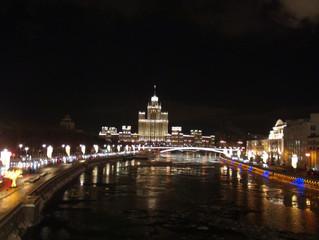 Праздничная Москва-река