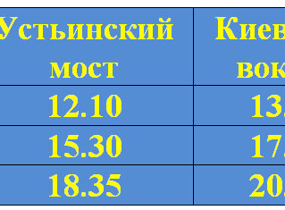 """Осенняя Москва с борта теплохода """"Вещий Олег!"""