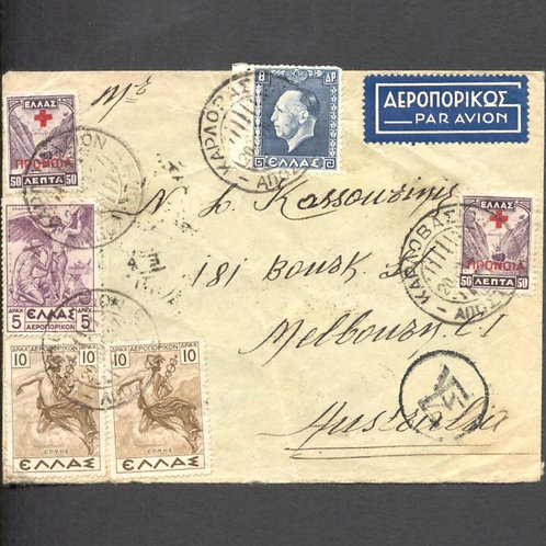 GREECE 1937 MAILED COVER TO AUSTRALIA WITH AIR ISSUE STAMPS