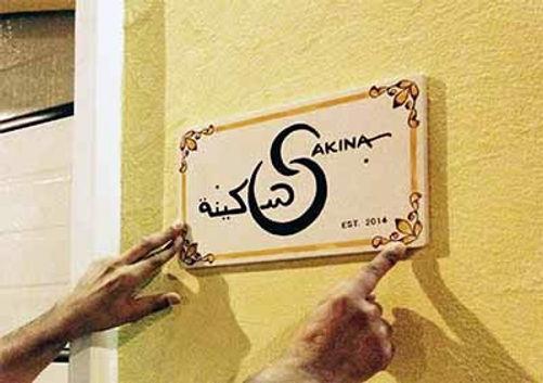 Decorative name sign
