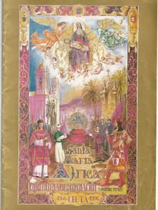 Coronación Santa María de África 1946-1996