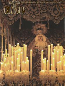 CRUZ DE GUIA 2005