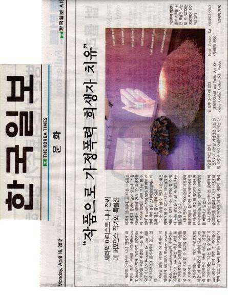 Koreatimes+4-17-12