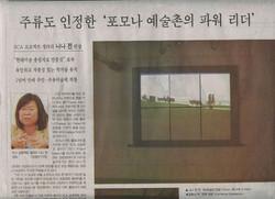 korea+times+1+copy