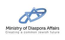 LOGO_Ministère_israelien.jpg