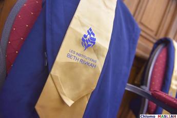 Les Institutions Beth Rivkah│Yerres (91)