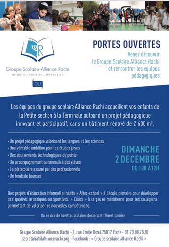 Ecole Alliance Rachi | Paris 17ème (75)