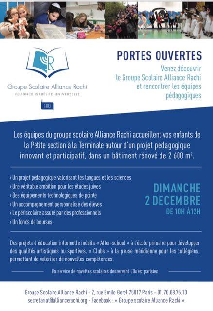 Affiche portes ouvertes école juive alliance paris 17ème