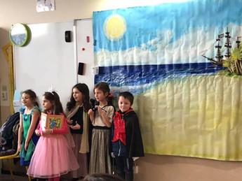 Ecole Ozar Hatorah | Paris 13ème (75)