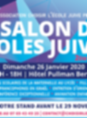 A5-Save-the-date-Salon-2020.png