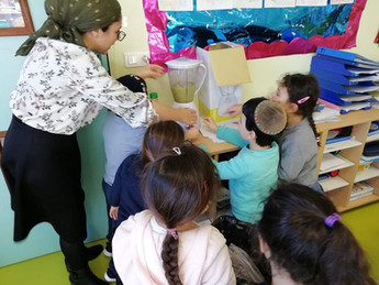 Ecole Beth Israël - Epinay (93)