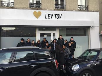 Ecole Beth Aaron | Paris 13ème (75)