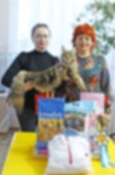 эксперт WCF Елена Бутомова и Delius Line Dominanta котенок мейн кун