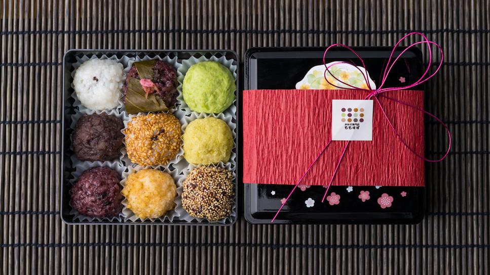 祝いの玉手箱 1300円